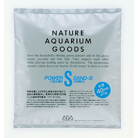 ADA Power Sand